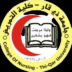كلية التمريض - جامعة ذي قار